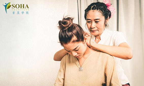 WSQ PROVIDE THAI MASSAGE-FULL DAY
