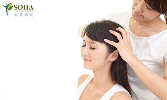 PROVIDE INDIAN HEAD MASSAGE (印度头部按摩)(SKILLSFUTURE APPROVED)